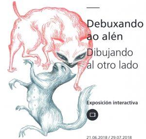 Exposición 'Debuxando ao alén', de Ana Juan @ Pazo da Cultura de Pontevedra