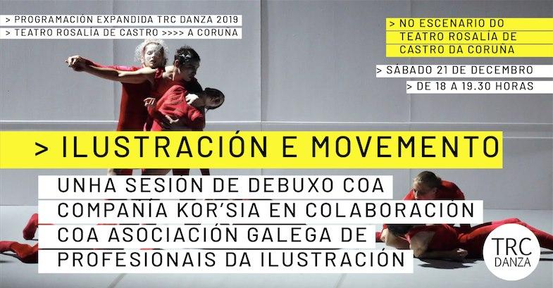 Clube de Debuxo – Ensaio de Danza @ Teatro Rosalía de Castro, A Coruña